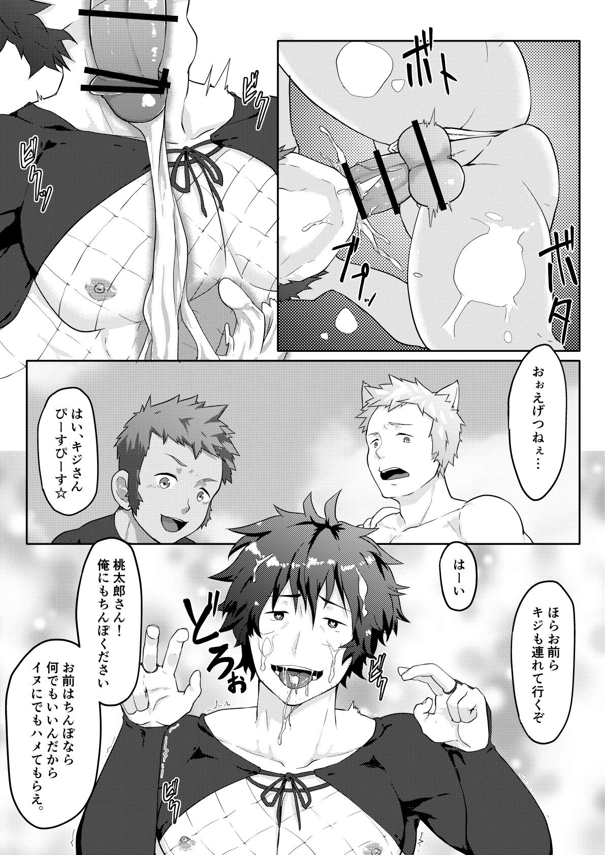 momotaro_020